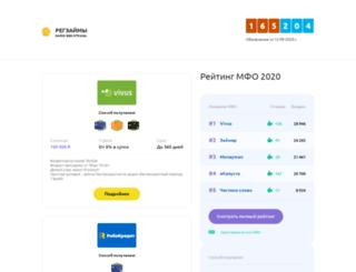 pskovcity.ru screenshot
