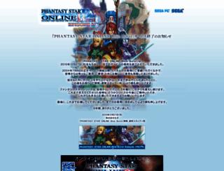 psobb.jp screenshot