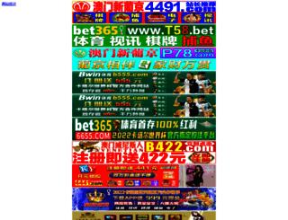 psoop.com screenshot
