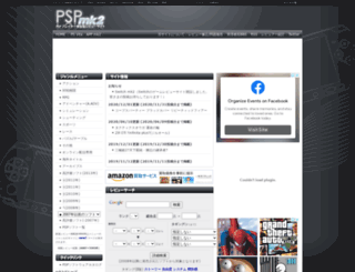 pspmk2.net screenshot