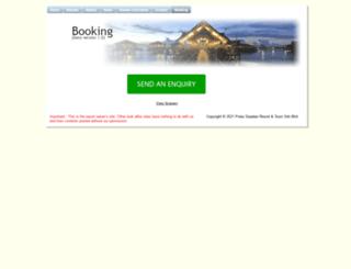 psr-online.com screenshot