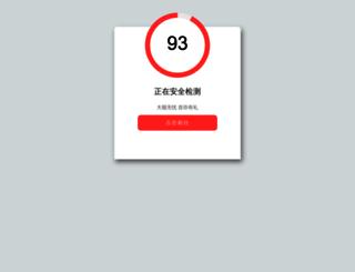 pstsoftware.net screenshot