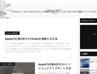 psvitafreak.com screenshot