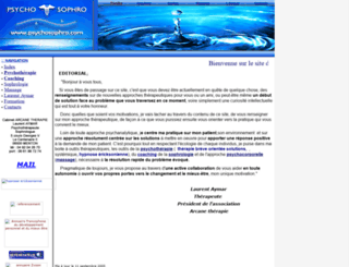 psychosophro.com screenshot