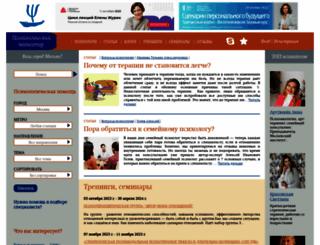 psynavigator.ru screenshot