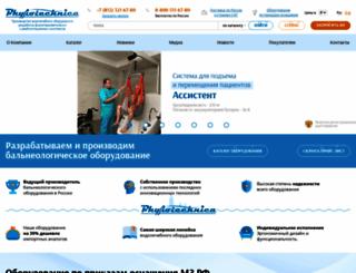 pt-med.ru screenshot