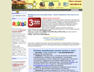 pticevod.com screenshot