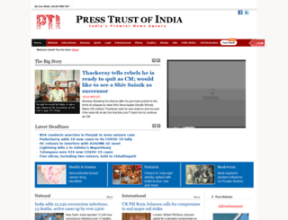 ptinews.com screenshot