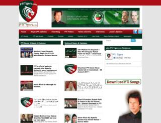 ptitigers.com screenshot