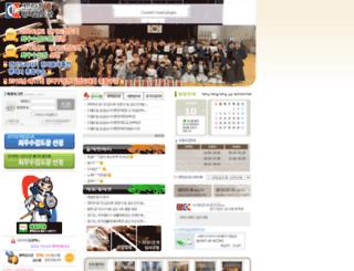 ptkumdo.com screenshot