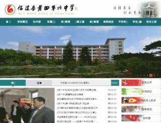 ptlz.com.cn screenshot