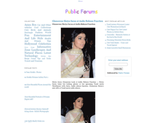 public-forums.blogspot.com screenshot