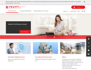 publicbank.com.hk screenshot