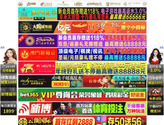 publistargroup.com screenshot