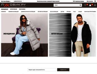 puhovik.ru screenshot