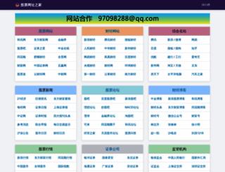 pulaoban.com screenshot