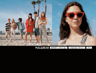 pullthemetal.com screenshot