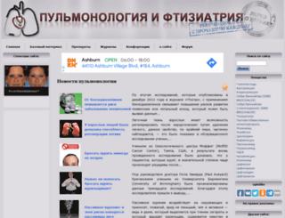 pulmonolog.com screenshot