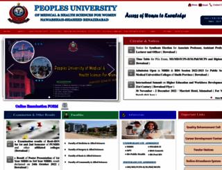 pumhs.edu.pk screenshot