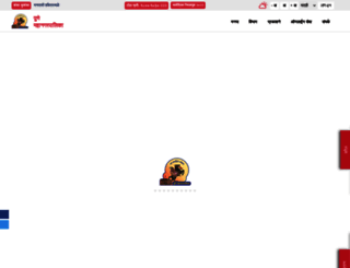 punecorporation.org screenshot