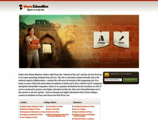 puneeducation.net screenshot