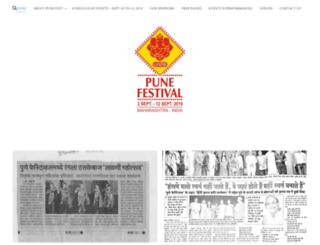 punefestival.com screenshot