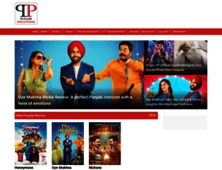 punjabipollywood.com screenshot