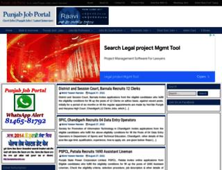 punjabjobportal.com screenshot