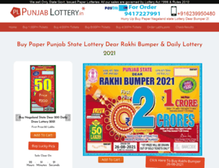 punjablottery.in screenshot