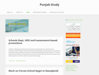 punjabstudy.com screenshot