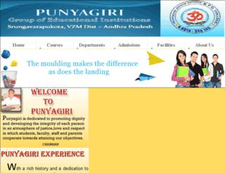 punyagiri.org screenshot