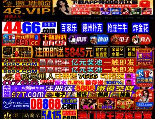 pupiledu.com screenshot