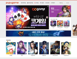 pupugame.com screenshot