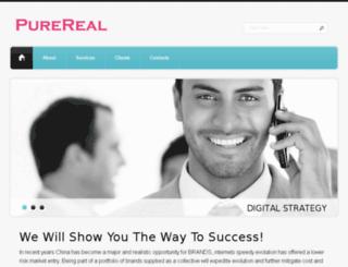 purereal.com.cn screenshot
