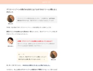 purpleocean.jp screenshot