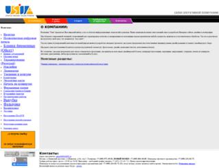 purstaepoli.isaev.info screenshot