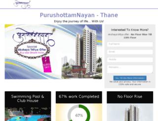 purushottam-nayan.in screenshot