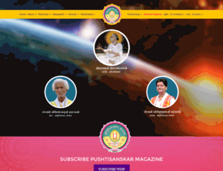 pushtisanskar.org screenshot