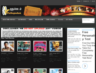 puthupadam.org screenshot