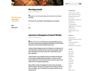 pvcycling.wordpress.com screenshot