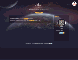 pvj.cn screenshot