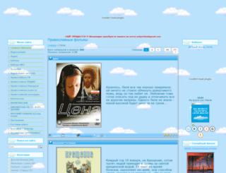 pvlpvl.at.ua screenshot