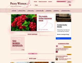 pw-life.com screenshot