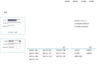 pw.minyun.com.cn screenshot
