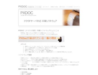 pxdoc.com screenshot