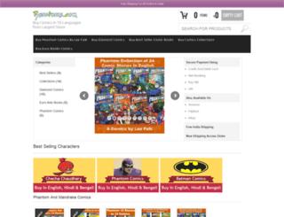 pyaretoons.com screenshot