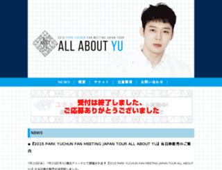 pycfmj2015.jp screenshot