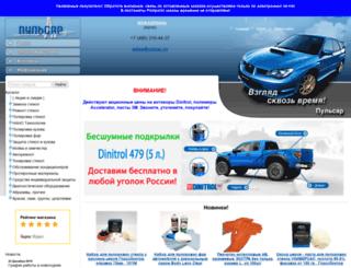 pylsar.ru screenshot