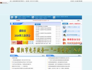 pysfdc.gov.cn screenshot