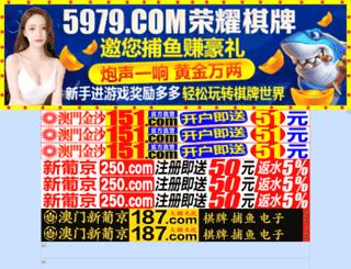 pywlt.com screenshot